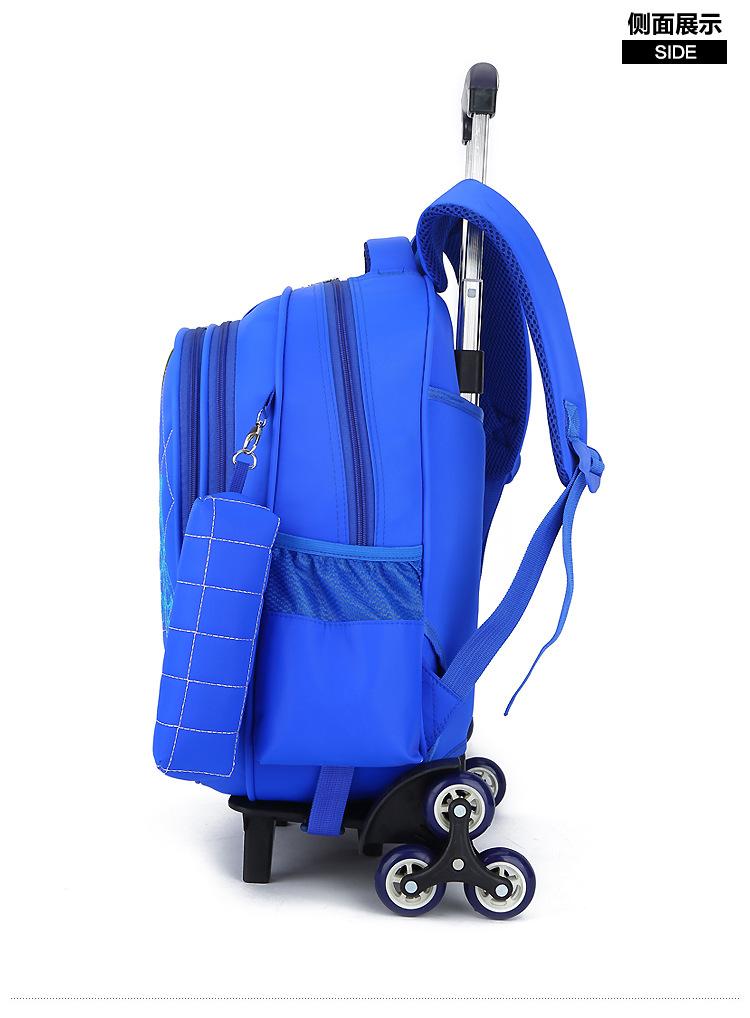 男孩拖杆书包小学生带轮双肩包手拉式竿推拉包拉杆箱书包可以拖拉