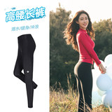 AquaPlay diving pants female high waist split sunscreen long sleeve trousers swimsuit jellyfish suit Korean professional swimming trunks
