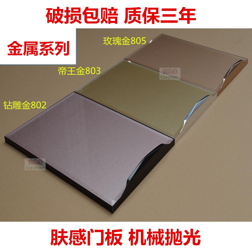 橱柜门定做钢化玻璃隐形晶钢门板定制整体厨房金刚门订做现代简约