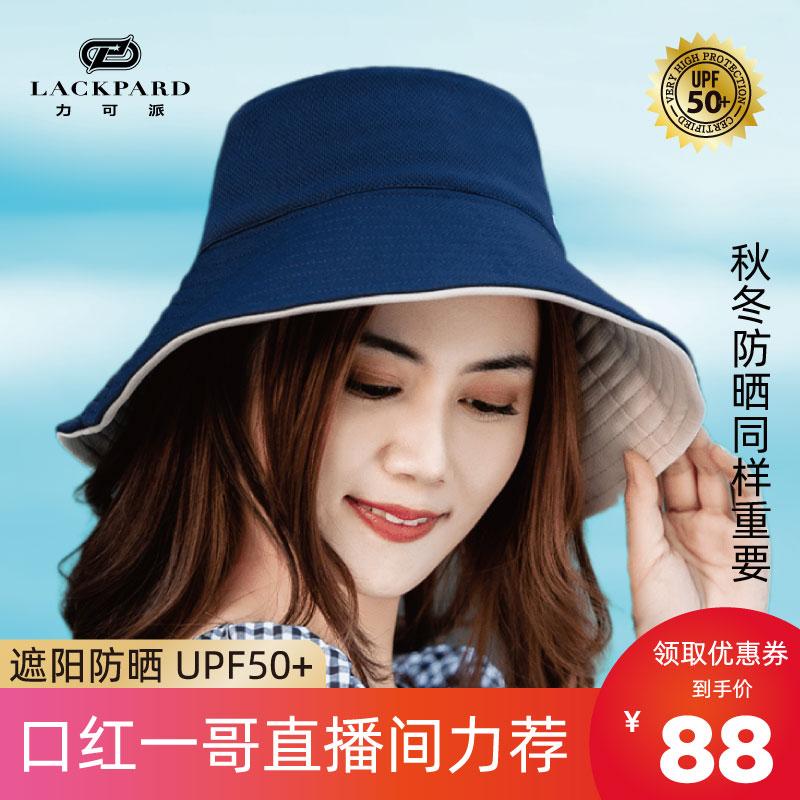 lackpard防晒帽女日系渔夫帽uvcut大沿帽百搭防紫外线lp帽网红帽