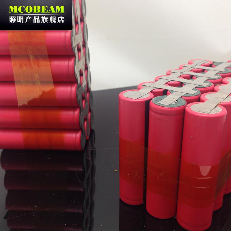 MCOBEAM 专业定做航模各种FPV18650电池组无人机器人电池唱戏音响