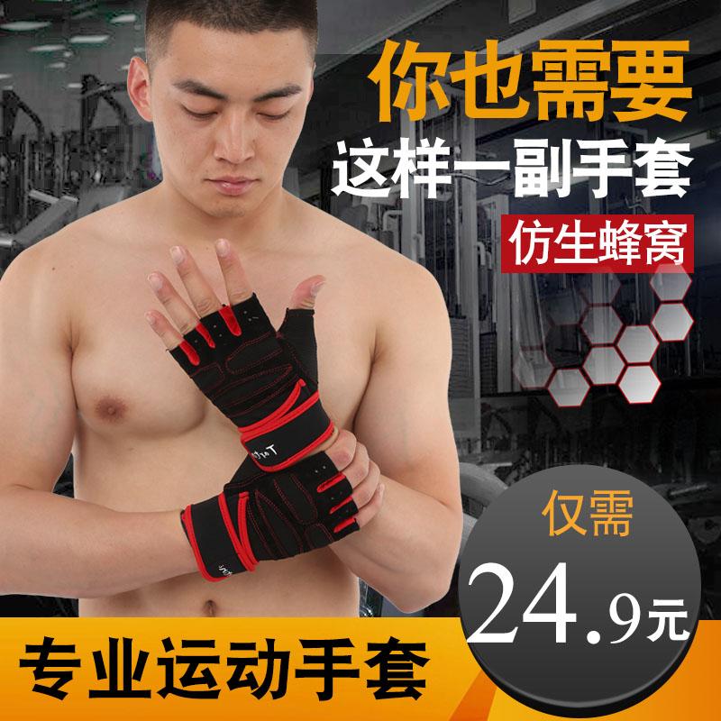 男女款健身房半指防滑舒適透氣運動手套啞鈴檯球保齡球羽毛球