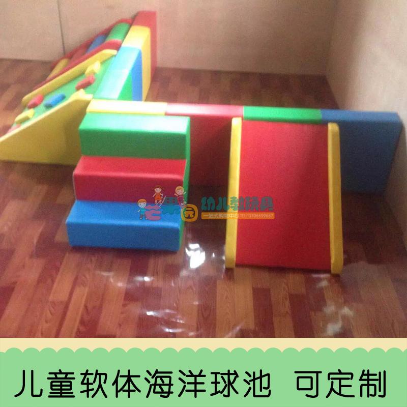 定制软体海洋球池 幼儿园亲子园软体波波球池 软包早教推荐 攀爬