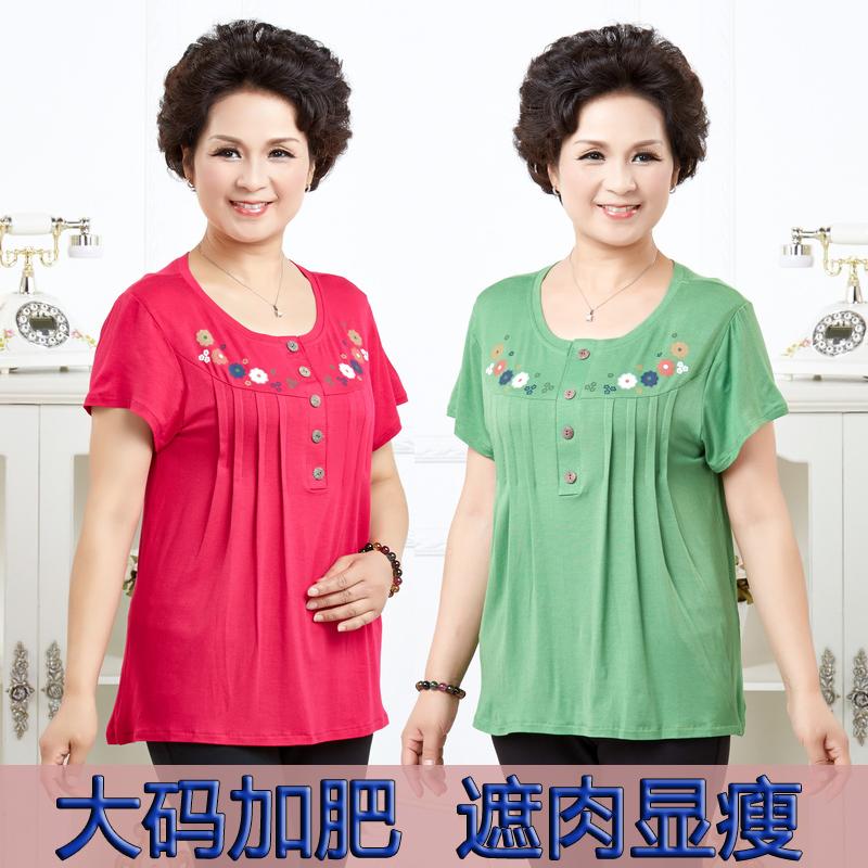 天天特价妈妈t恤女夏短袖莫代尔背心老年人夏装女60-70岁奶奶半袖