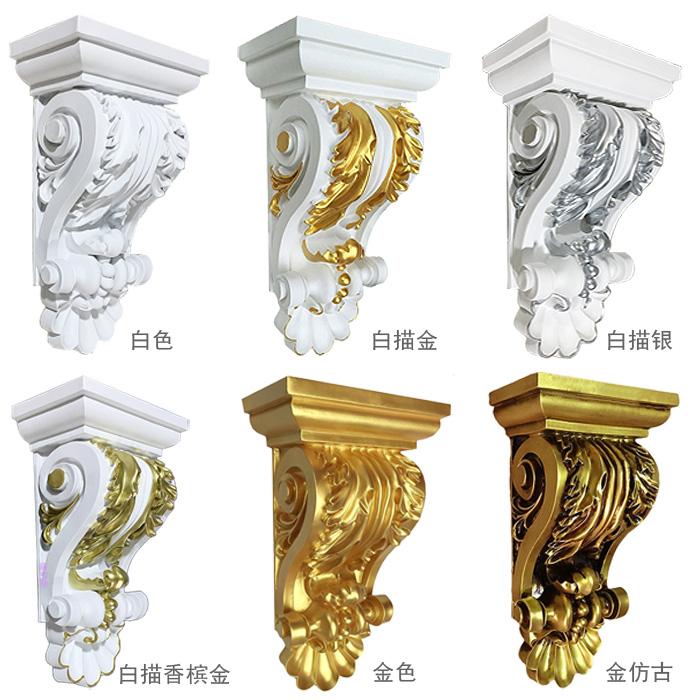 欧式PU梁托吊顶装饰垭口装饰雕花象鼻仿石膏线罗马柱柱头装修材料