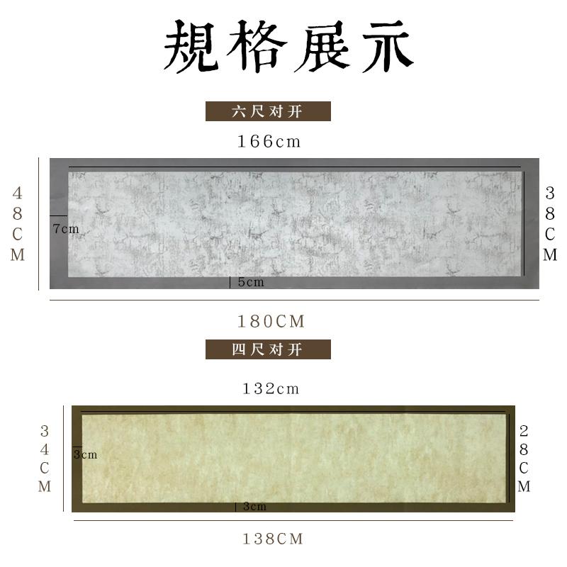 宣纸书法专用纸四尺六尺对开半生熟宣书法作品纸毛笔纸作品书法纸