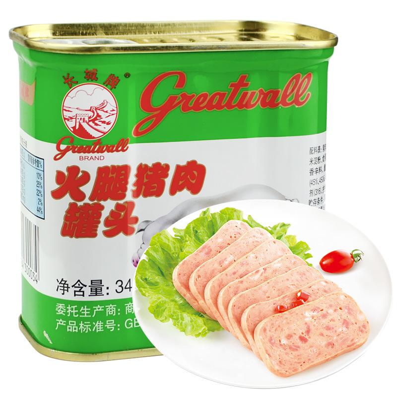 长城火腿罐头小白猪午餐肉即食小猪罐头罐装340g新日期