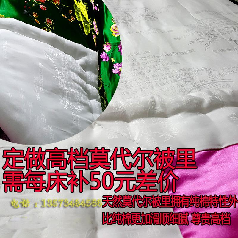 纯棉花丝绸手工蚕丝棉结婚被子喜被龙凤婚庆床上单双人加厚冬定制