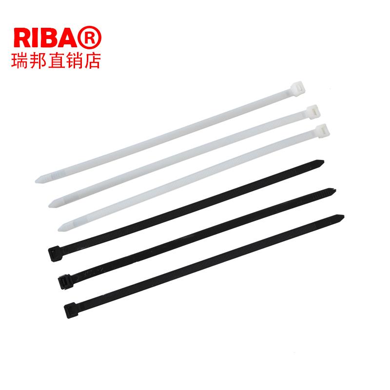 厂标塑料白色整理线缆尼龙扎带8x250宽5mm长250mm约250条特价包邮