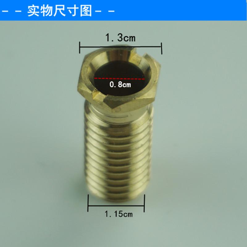 水槽配件陶瓷洗菜盆老式下水器中心孔链接松紧固螺丝全铜加长牙