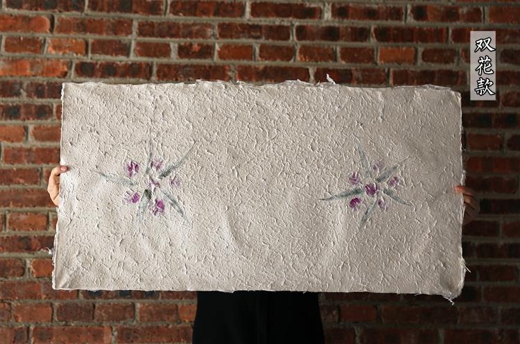 普洱茶店铺 西双版纳傣族手工棉纸 45乘90cm带花厚构皮纸 6D14 16