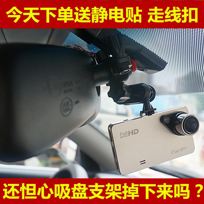 行车记录仪支架汽车悬挂后视镜固定夹子吸盘支架改装通用座 360
