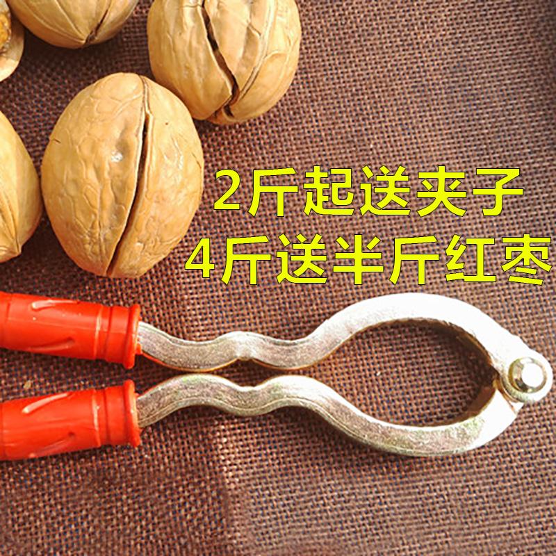 陕西特产西安回民街薄皮纸皮椒盐核桃咸味炒核桃新货熟核桃500g