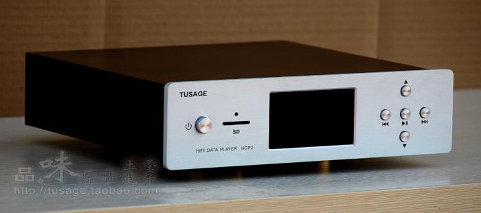土圣电子 HDP2  24Bit母带 发烧无损数字音乐播放器 DSD数字转盘