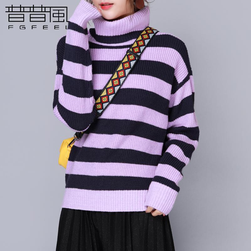 普普风2018冬装新款宽松毛衫女装 时尚甜美浅紫条纹毛针织衫13405