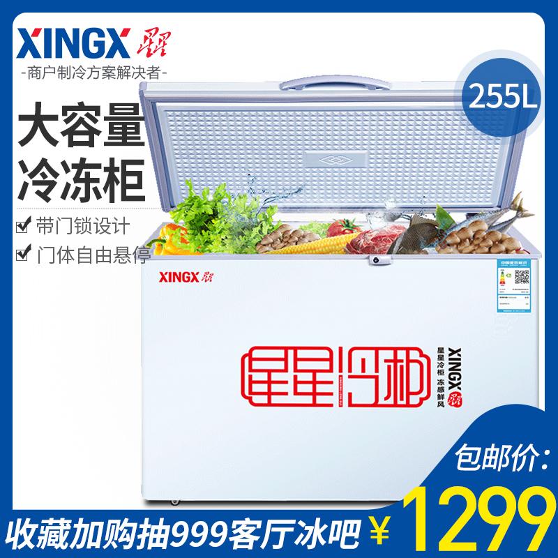 XINGX/星星 BD/BC-255E 小冰櫃家用小型商用臥式冷凍冷藏單溫冷櫃