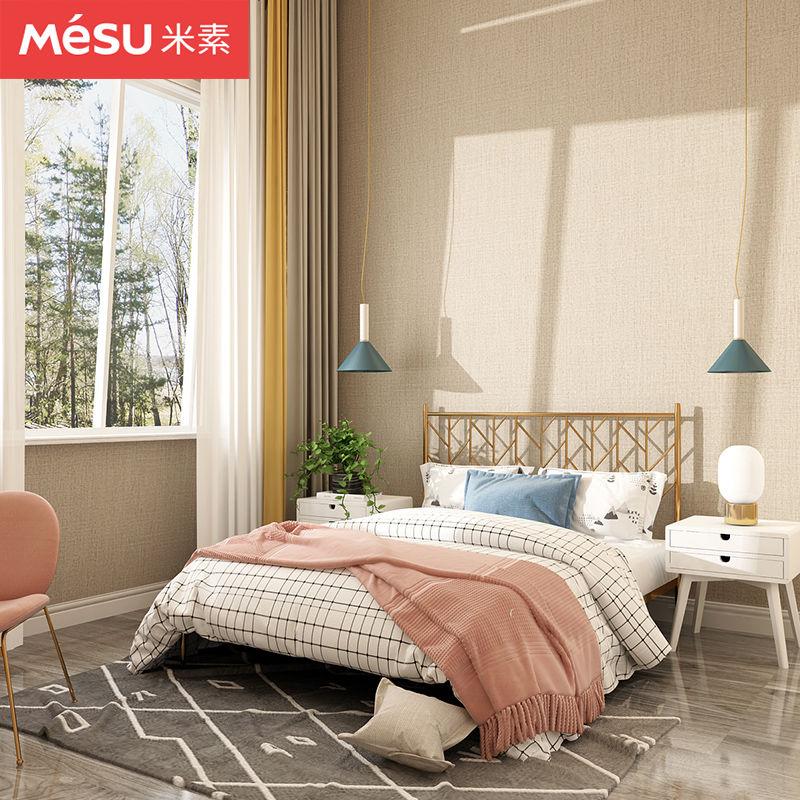 米素 现代简约无纺布墙纸 温馨卧室客厅素色电视背景墙壁纸 佰蕊