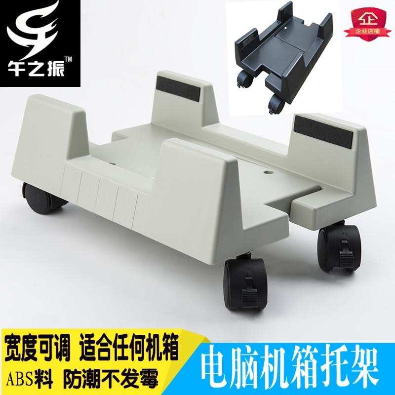 電腦主機架機箱底座主機托架桌上型電腦託置物架托盤散熱可移動帶剎車