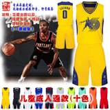 Personality trend sports black Lillard basketball dress breathable fast dry teen student men's and women's basketball suit set