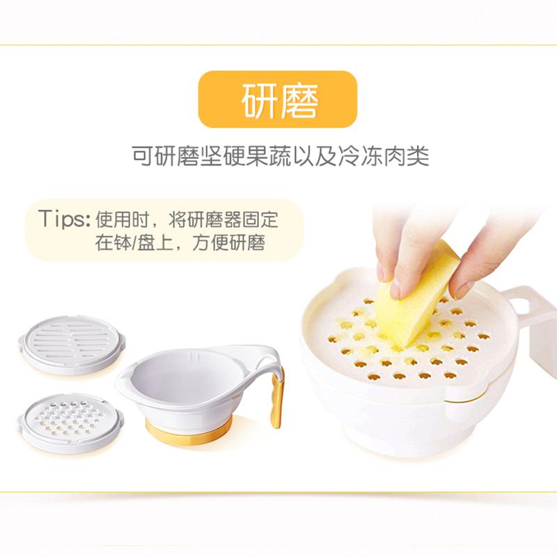 贝亲宝宝辅食研磨器组合婴儿餐具手动研磨果蔬泥榨汁工具料理套装