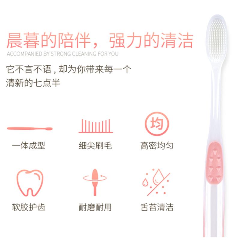 十月结晶孕产妇牙膏月子牙刷套装坐月子专用产后软毛用品加送牙刷