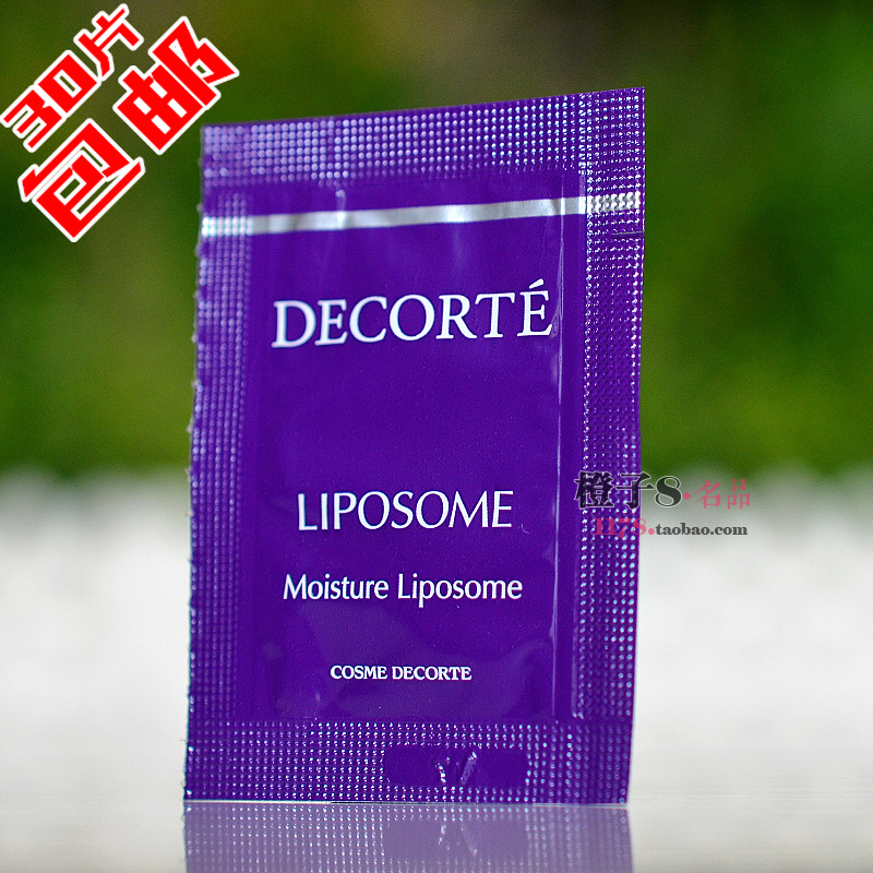 30片包郵Moisture Liposome黛珂保溼美容液1ML小紫瓶肌底補水精華