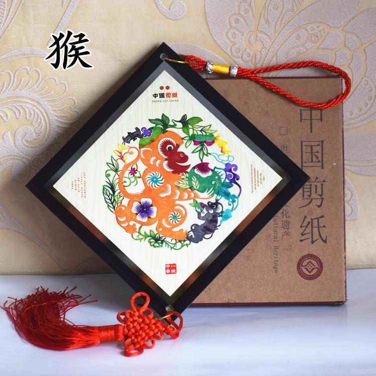 小号彩色手工剪纸挂件装裱十二生肖剪纸画 送老外特色礼品装饰