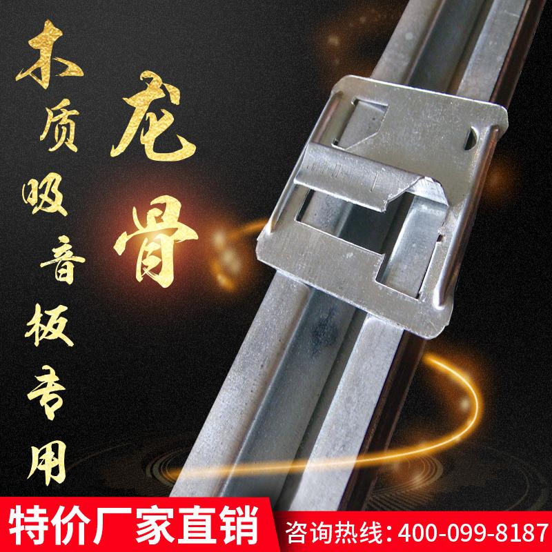 槽孔木质吸音板龙骨防火A级墙面孔木吸音板专用价格优厂家直销