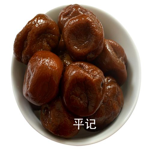 【包邮】纯手工腌制广东 陈年腌制咸金桔 咸柑橘350克
