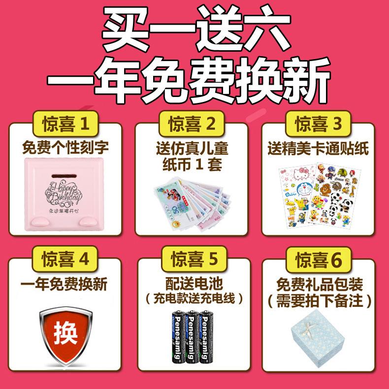 存钱储蓄罐韩国创意大人儿童大号防摔密码箱女孩男孩只进不出 ATM