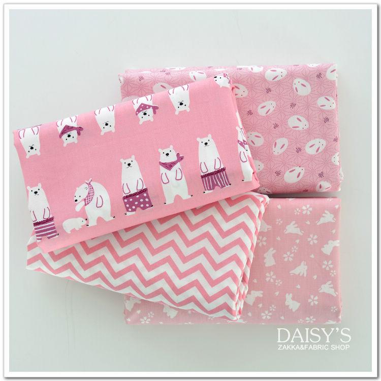 菊家 布料面料全棉純棉斜紋 床單被套枕套日式和風北極熊兔子