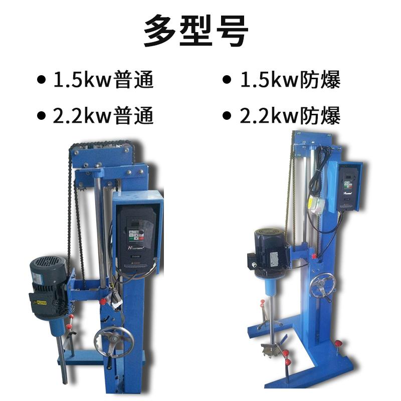 手动电动升降2.2KW高速分散机 搅拌机 西门子电机304不锈钢主轴