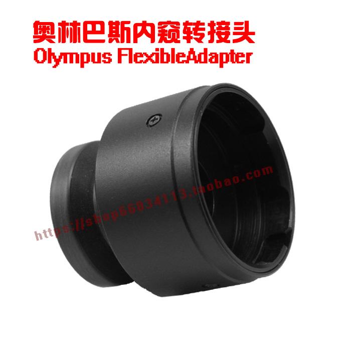 Olympus纤维内窥镜光学卡口软镜转硬镜接头硬镜转软镜转接头接口