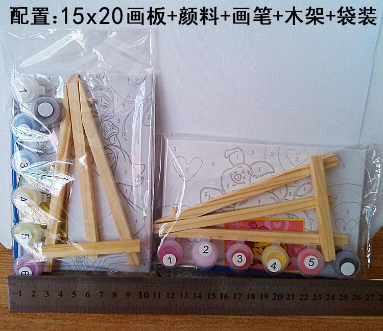 diy数字油画10*15带木架盒子 儿童手绘 迷你情侣卡通装饰画15x20