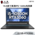 Naruto T5G/T7A 11th generation Core i7 octa-core RTX3060/3070 single display gaming gaming laptop