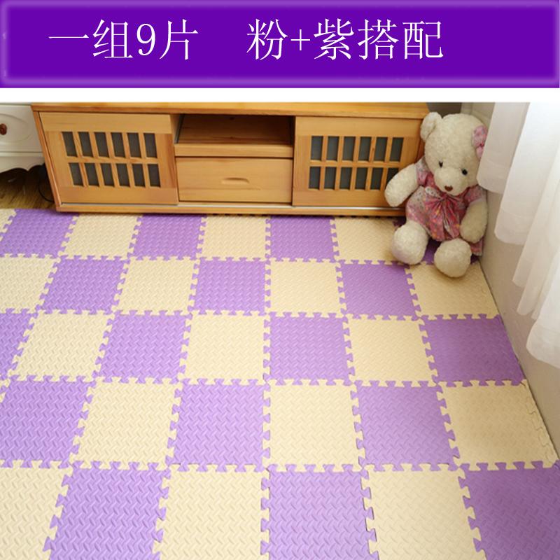 海綿地墊兒童爬行墊寶寶拼圖拼接宿舍地墊小號30x30地板泡沫加厚