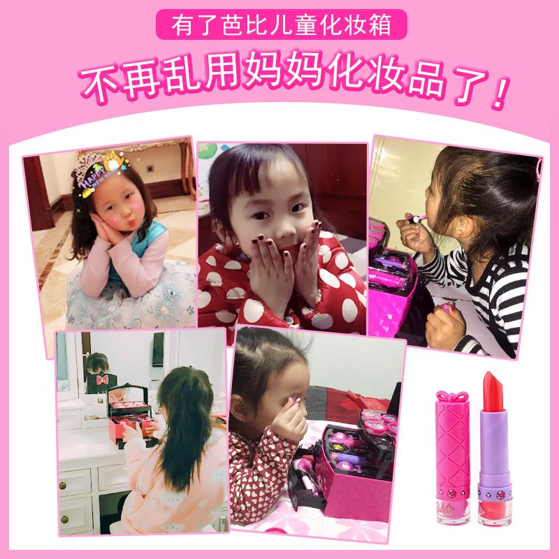 芭比化妆盒儿童彩妆化妆品套装公主玩具演出眼影盘娃娃无毒小孩女