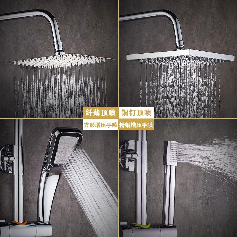 家韵淋浴花洒套装家用恒温沐浴器洗澡喷头卫浴室全铜花酒增压淋雨