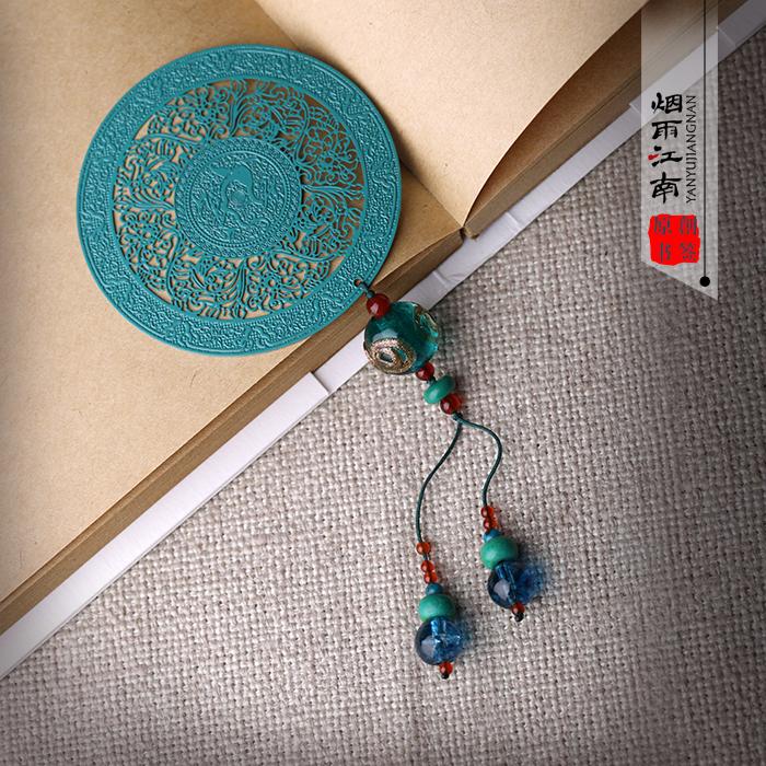 烟雨江南创意书签中国风古典精美复古金属古风礼品个性礼物文艺小