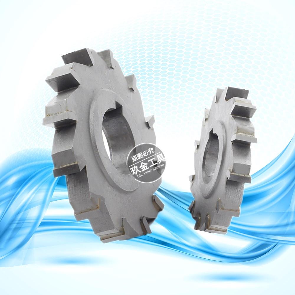 镶钨钢焊接硬质合金三面刃铣刀锯片125/150*4/5/6/8/10/12-20mm