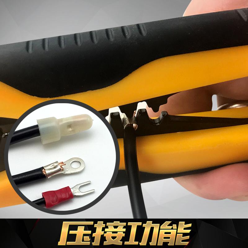 剥线钳多功能全自动万用剥皮神器扒剪拨线钳电工专用工具钳子德国
