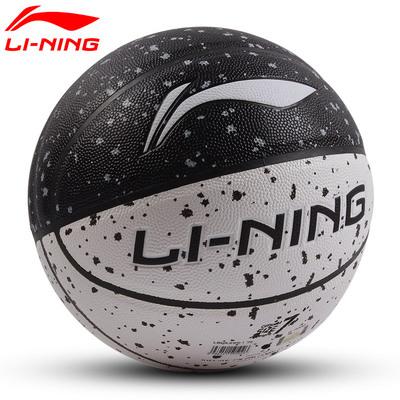 李宁篮球正品室内室外水泥地耐磨成人青少年学生软皮7号比赛蓝球