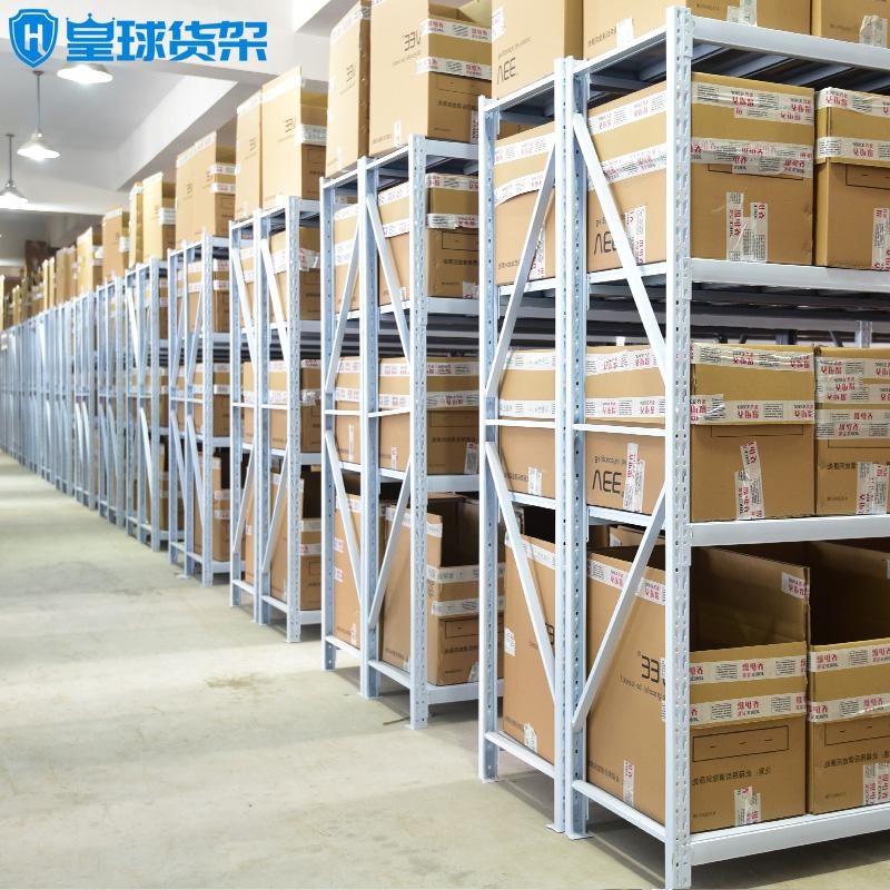 皇球货架置物架展示仓库仓储家用货物架多层自由组合地下室铁架子