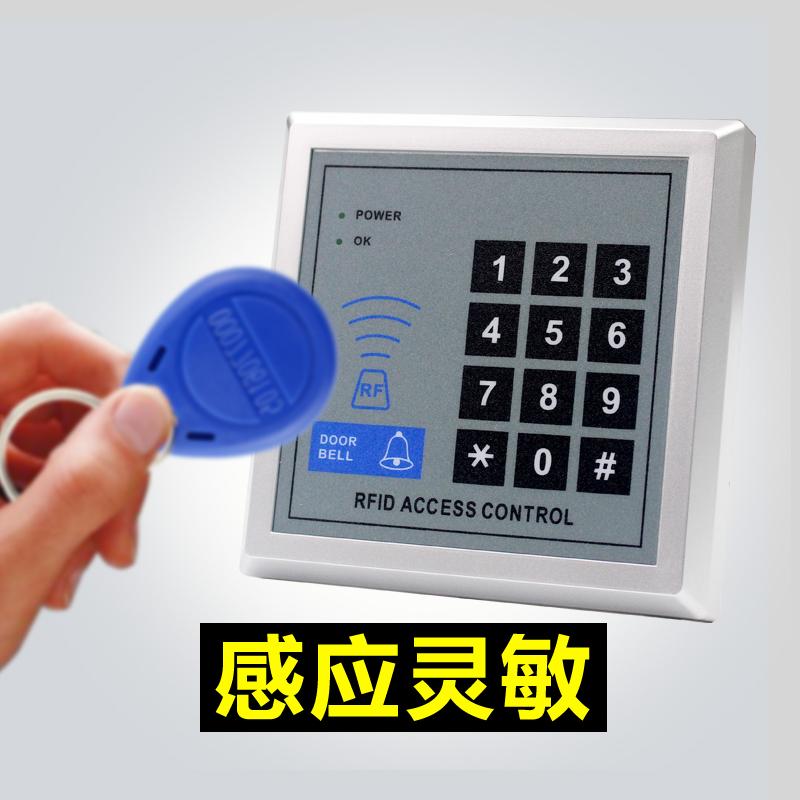 刷卡密碼單門玻璃門鐵門門禁控制器 IC ID 電子門禁系統門禁一體機