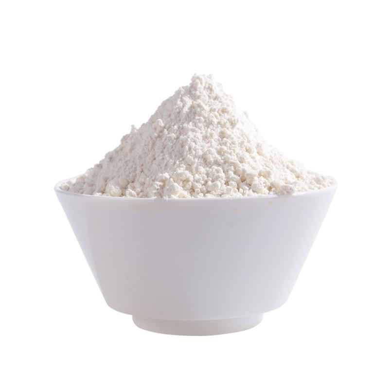 俄罗斯高筋面粉饺子面条粉 面包饼干月饼烘培面粉 2kg特等小麦粉