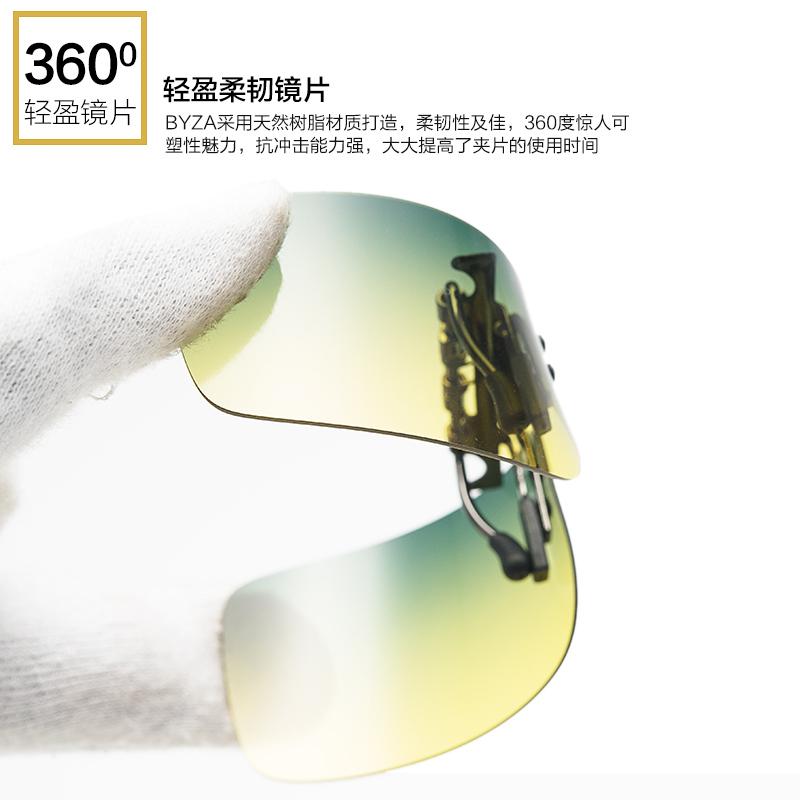近视偏光镜夹片式太阳镜男女司机开车专用日夜两用驾驶墨镜眼镜
