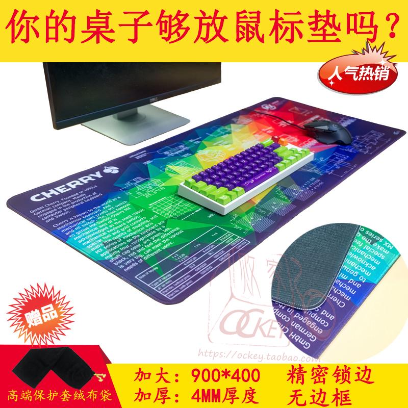 偏執狂CHERRY櫻桃軸體分解加特大厚滑鼠鍵盤墊電競遊戲鎖邊粗細面