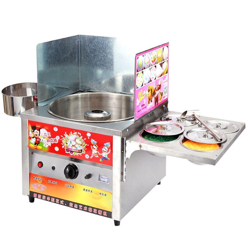 利朋棉花糖机商用燃气电动棉花糖机器彩色花式拉丝棉花糖机 2018