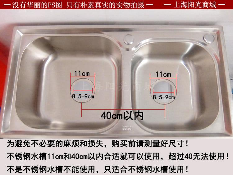 上海金驰 厨房不锈钢单双槽水槽下水器下水管道 洗菜盆下水管配件
