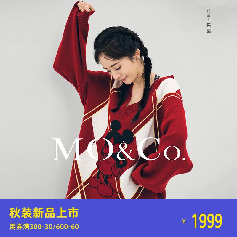 杨幂同款-MOCO2020秋季新品米奇针织衫上衣MBO3SWT005 摩安珂